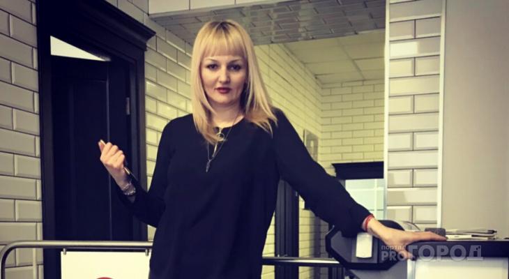 Алена Чашка из Йошкар-Олы прошла кастинг в «Школу экстрасенсов»