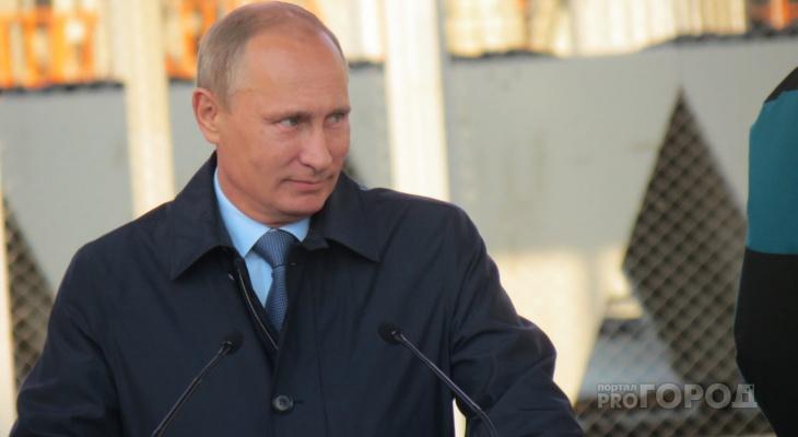 Мировые новости: стало известно, сколько зарабатывает Владимир Путин и что у него есть в собственности