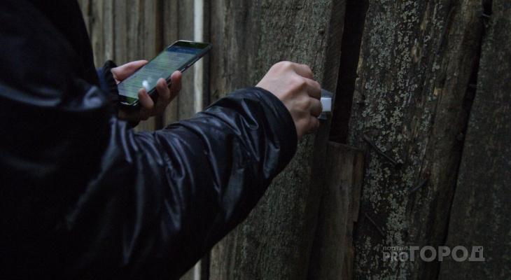 """В Йошкар-Оле осудили подростка, которого """"испортил"""" наркодилер из Интернета"""