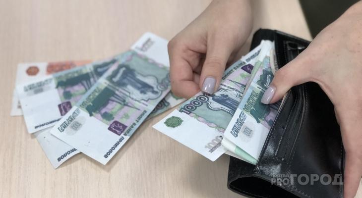 В России планируют увеличить размер минимальной зарплаты
