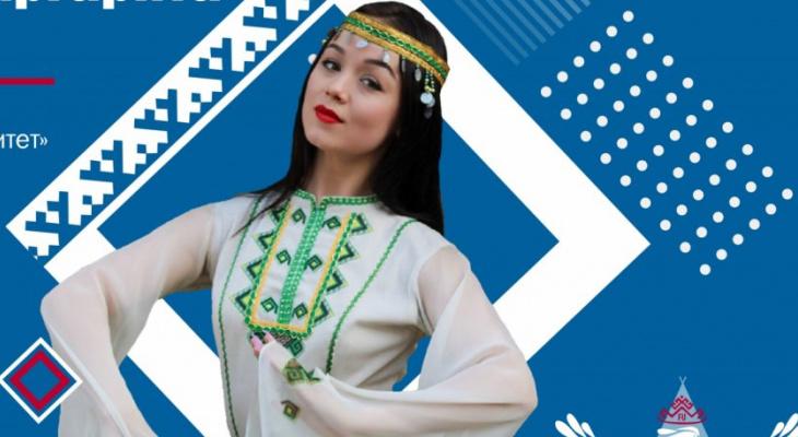 Йошкаролинка участвует в международном конкурсе «Финно-Угорская весна»