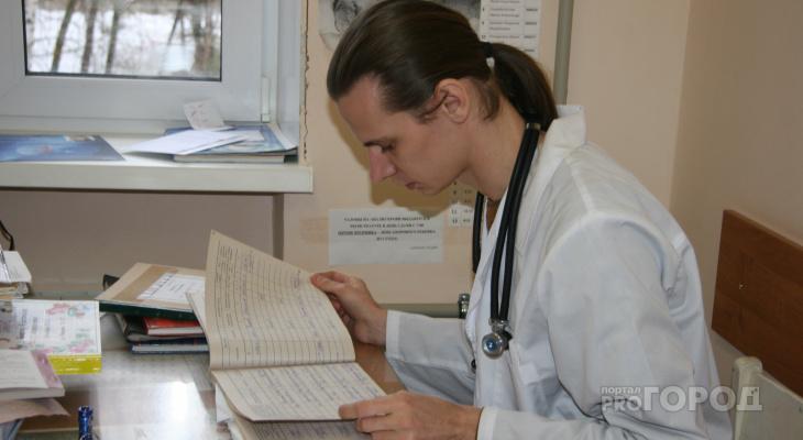 Новости России: изменились правила обязательного медстрахования