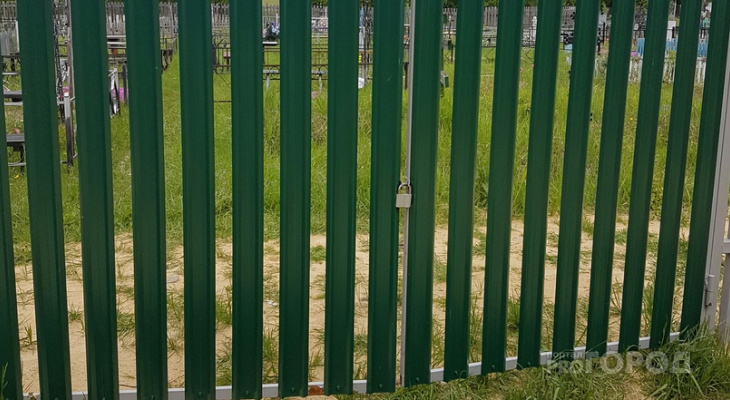 В Марий Эл на закрытом кладбище продолжают хоронить, но только за деньги