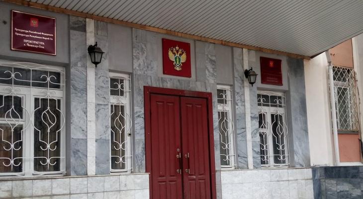 Кинотеатр Йошкар-Олы оштрафовали за «ущемление» прав инвалидов