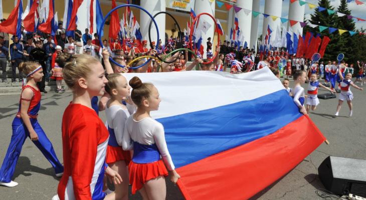 В Йошкар-Оле День России пройдет с уличными музыкантами, полевой кухней и бесплатным входом в музеи