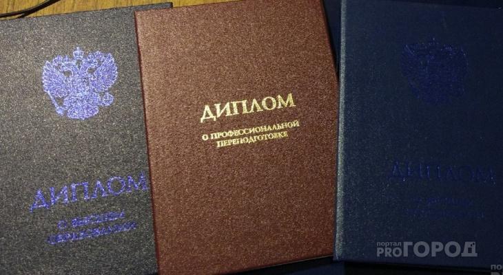 В российских вузах начнут выдавать электронные дипломы