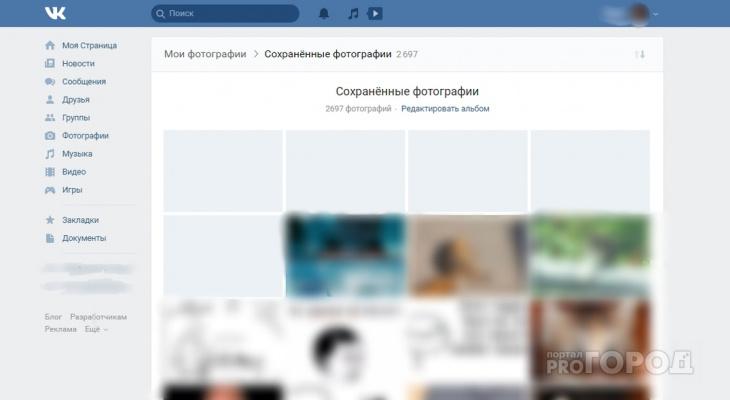 """Йошкаролинцы заметили сбои в соцсети """"ВКонтакте"""""""