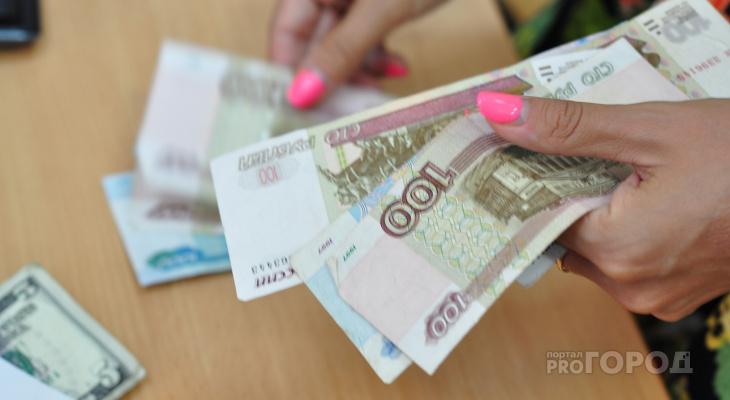 Минтруд хочет увеличить сумму прожиточного минимума для россиян