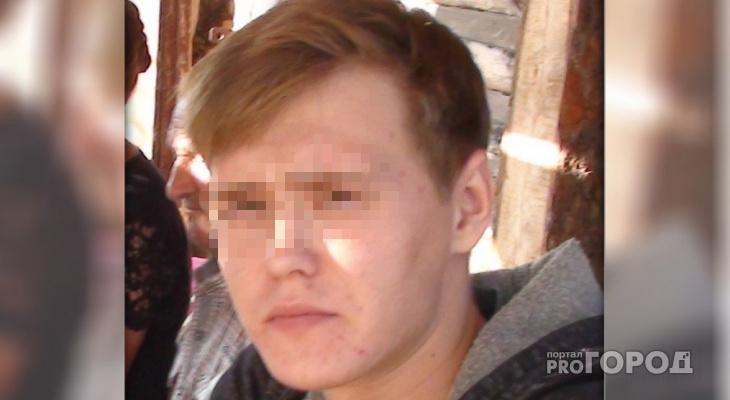 Внимание! В Йошкар-Оле разыскивают молодого парня, которого последний раз видели у кафе