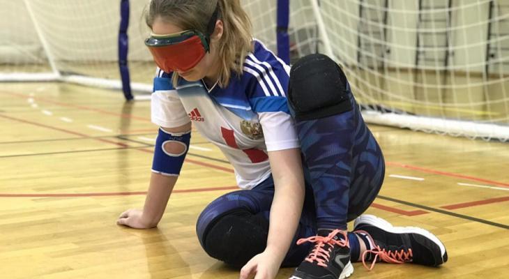Участница Спартакиады в Марий Эл: «Я играю в голбол для слепых около трех лет»