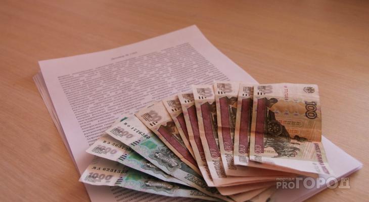 Новости России: жителей страны хотят освободить от подоходного налога