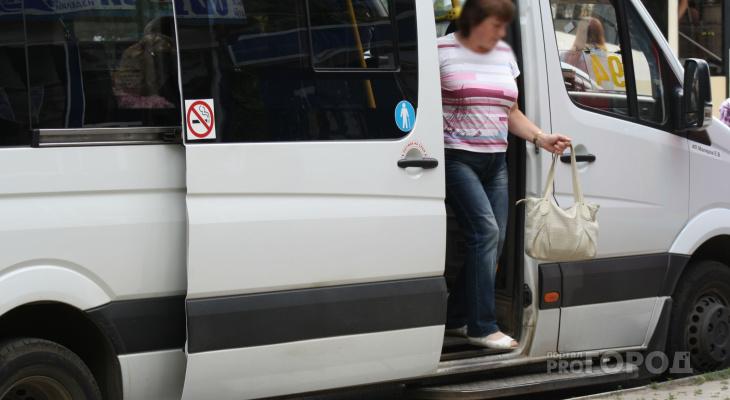 Новости России: в Госдуму поступила инициатива заблокировать BlaBlaCar