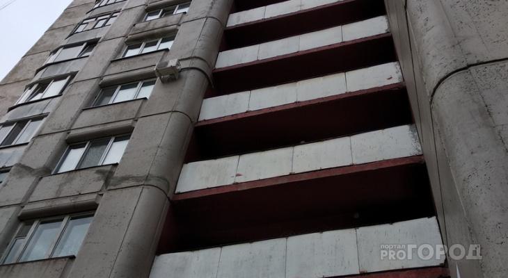 Трагедия в Йошкар-Оле: с балкона многоэтажки выпал молодой человек
