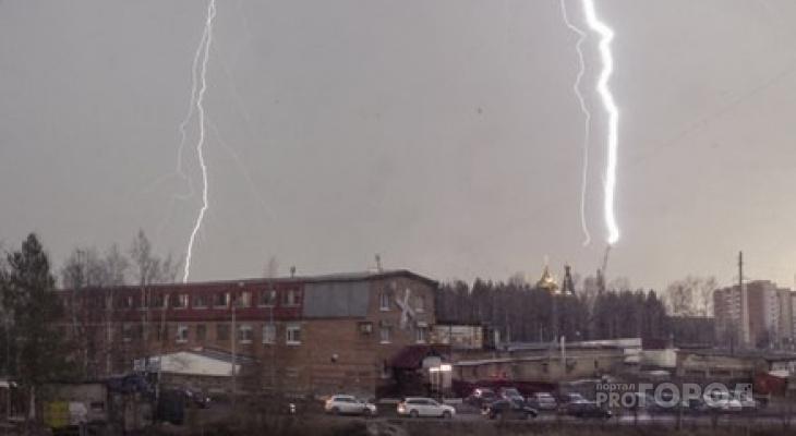 «Выключите телевизор и не выходите из дома»: на Марий Эл надвигается страшная гроза и сильный ветер