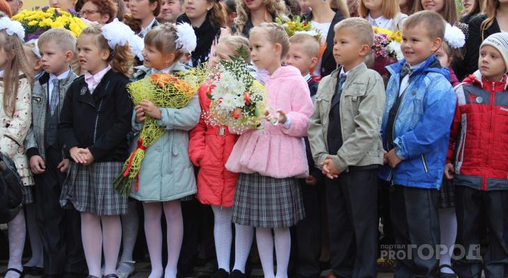 Стало известно, на какой день запланированы «линейки» в школах Марий Эл