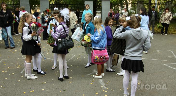 Розовые волосы и забытая «сменка»: могут ли отчислить ученика из школы за нарушения