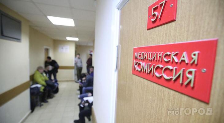 Правительство изменило правила призыва в армию России