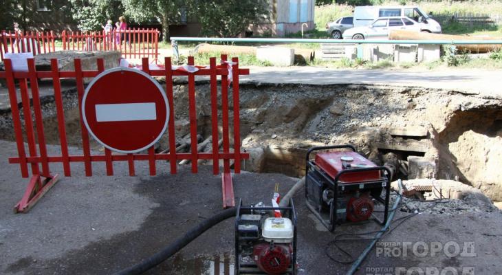 Выходные в Йошкар-Оле начнутся с перекрытия дорог