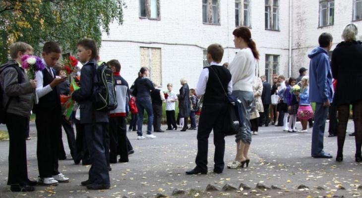 Российские школьники переходят на дистанционное обучение