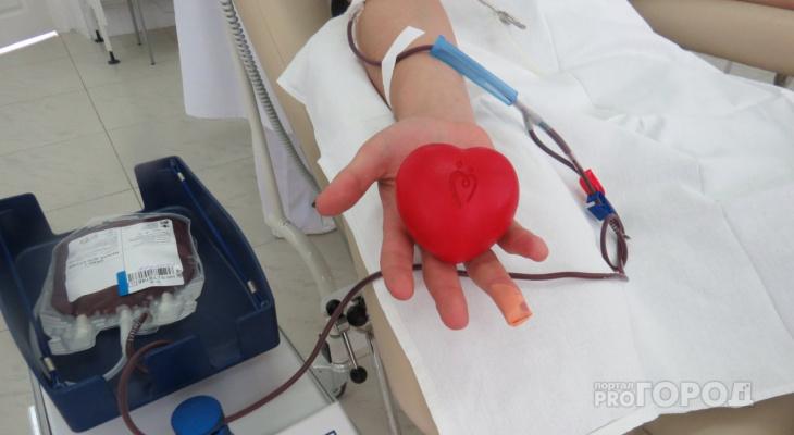 В станцию переливания крови нужны особенные йошкаролинцы