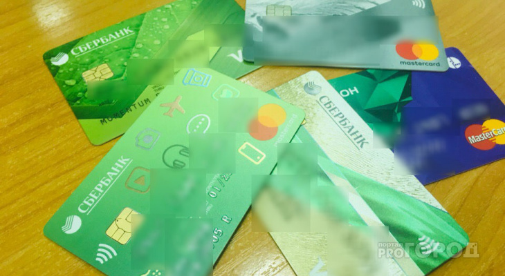 замена кредитной организации при выплате заработной платы кредит на яндекс деньги онлайн срочно