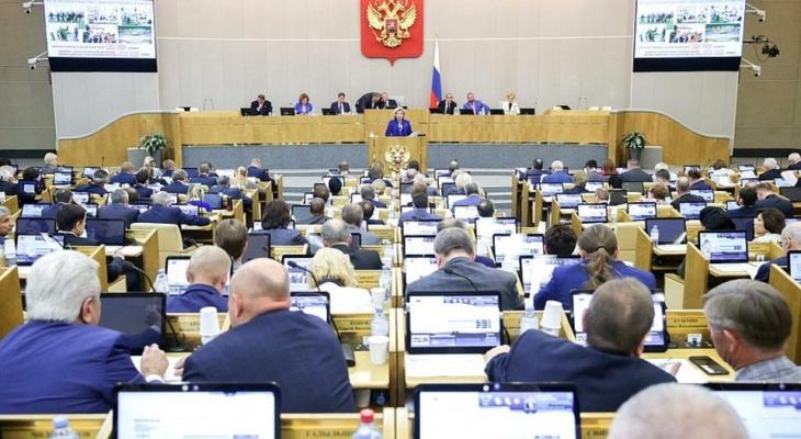 """В Госдуме предложили """"сажать"""" чиновников за оскорбление простых граждан"""