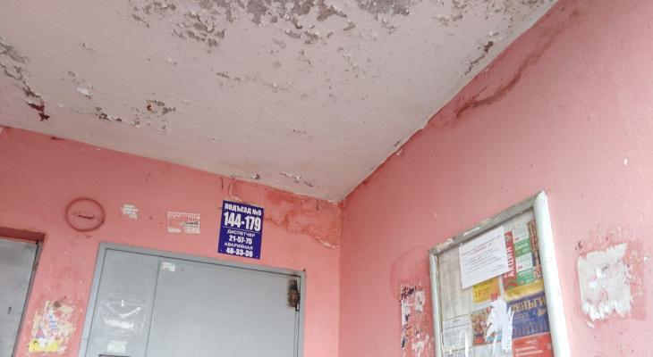 Эффект «Pro Город»: на головы йошкаролинцев в жилых домах больше не будет стекать дождевая вода