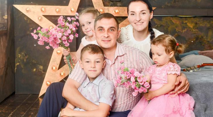Семья Зотовых из Марий Эл участвует в конкурсе «Семья года»