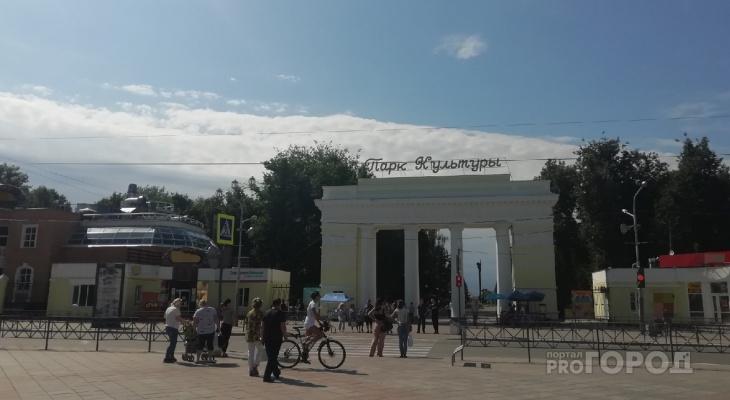 Директора парка Культуры Йошкар-Олы подозревают в растрате миллионов рублей