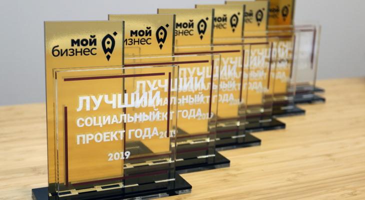 Итоги конкурса «Лучший социальный проект года» в Республике Марий Эл