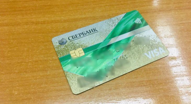 Сбербанк дарит жителям Марий Эл «вкусные скидки» в Зеленый день!