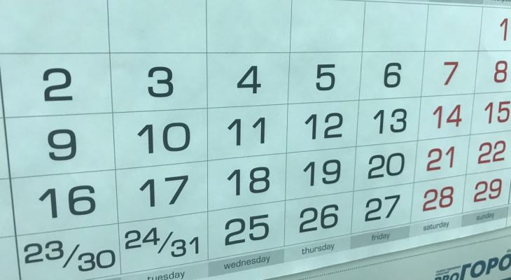 31 работаем: в Кремле обсудили возможность введения выходного в Новый год