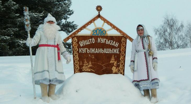 День рождения Деда Мороза: Йушто Кугыза готовится к Новому году