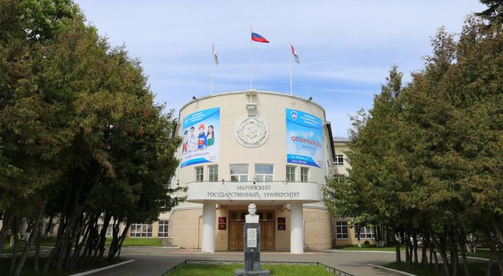 С днем рождения, Марийский государственный университет!
