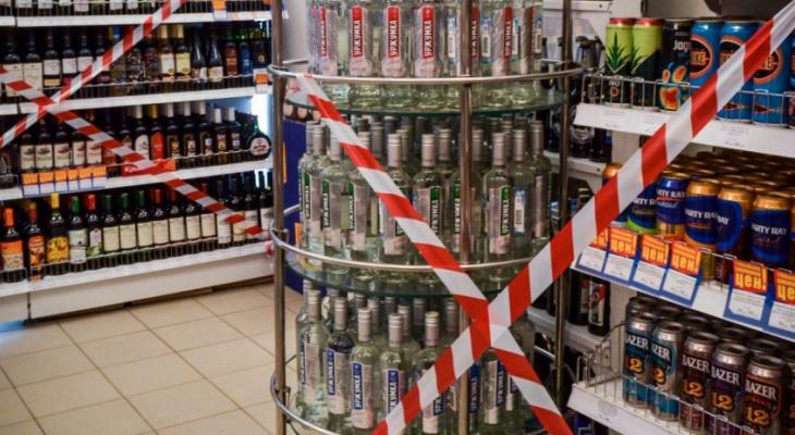 Регион трезвости: в Марий Эл могут ограничить продажу алкоголя в новогодние праздники