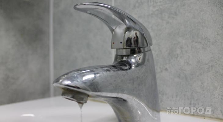 В Марий Эл тарифы на воду будут рассчитывать по-новому