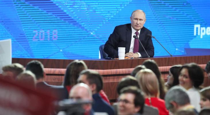 Пресс-конференция Владимира Путина 2019: онлайн