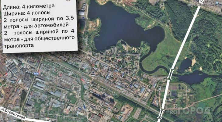 Известно, когда начнутся работы по строительству магистрали Кирова-Строителей за пять миллиардов