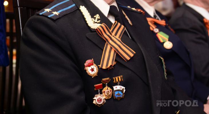Депутат предложил освободить от оплаты ЖКУ ветеранов ВОВ