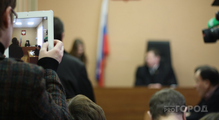 Йошкаролинцев начнут жестче наказывать за правонарушения