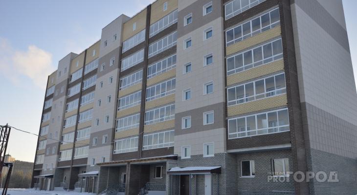 В Йошкар-Оле снизились цены на «однушки»