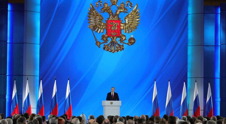Глава Марий Эл присутствовал на оглашении Послания Путина Совету Федерации
