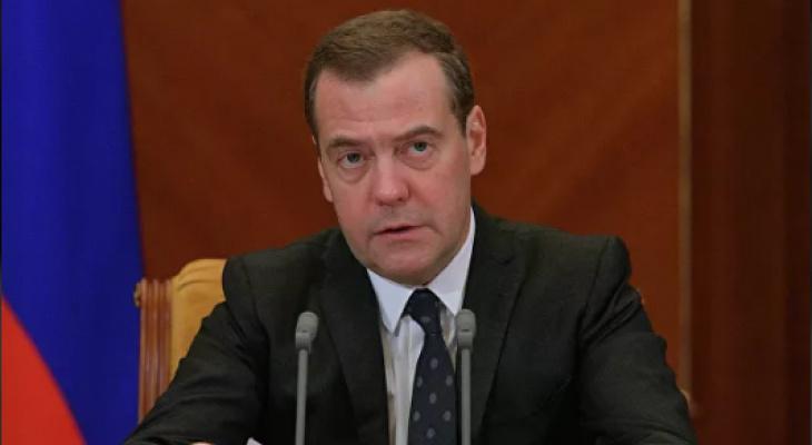 Новости страны: правительство России подало в отставку в полном составе