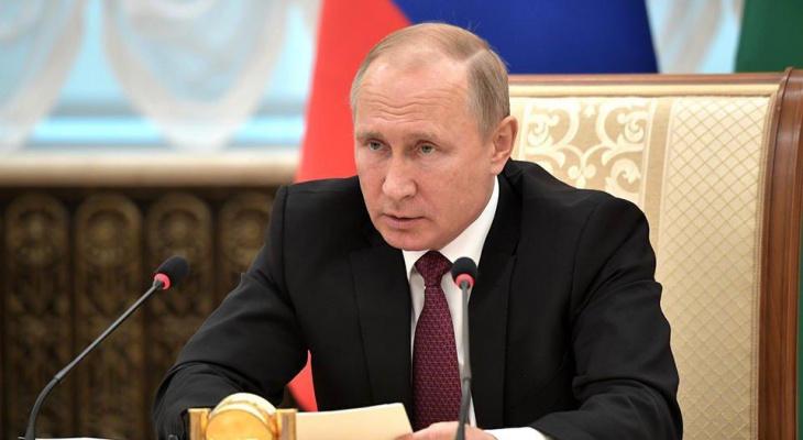 В России объявлен новый состав правительства