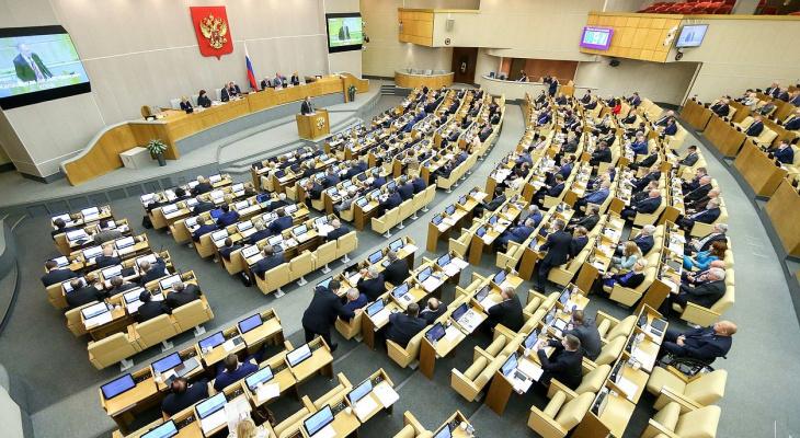 Депутаты Госдумы одобрили в первом чтении поправки в Конституцию