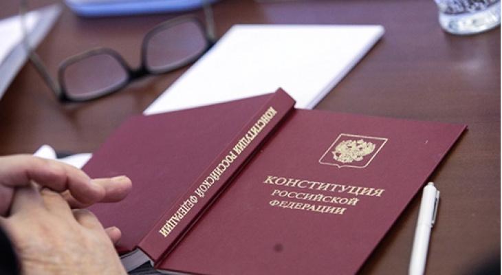 Россиян может ждать дополнительный выходной день для голосования по Конституции