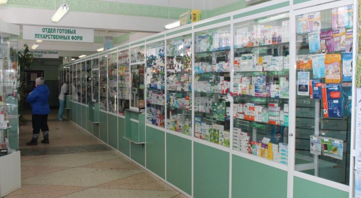 Стало известно, какие препараты жители Марий Эл могут вернуть в аптеку