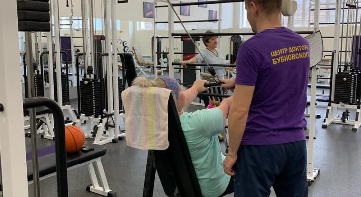 Лечение движением: как горожанам победить боль в спине