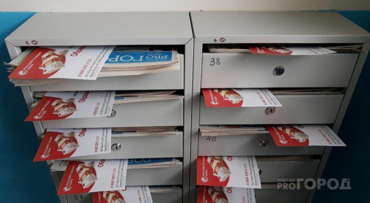 Распространение листовок по почтовым адресам — эффективная и надежная форма рекламы