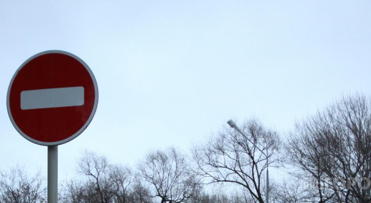 Автовладельцы не смогут проехать по одной из улиц в центре Йошкар-Олы